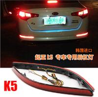 Free Shipping Car K5 Red Len Rear Bumper Reflector LED Stop Brake Light LED brake rear Lamp for Kia K5 Bumper Reflector LED lamp