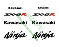 Freeshipping complete decals stickers graphics set kit motorbike transfers for Kawasaki ZX6R SE 2008 2007 2006 2005