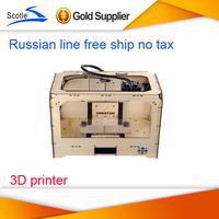 Free Shipping no tax Hight quality 3D Printer Dual Extruder photo printer 3D