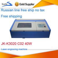 Free Shipping No Tax JK-K3020 110v / 220v 40w   CO2 Laser Engraver Machine Laser Machine USB Interface