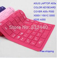 Backlit Color keyboard cover skin protective Film Sticker Protector For ASUS A550V K550D X55V N56 Y581C X550V N550J 15.6inch