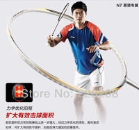 Wholesale \ original N7\N9lining badminton racket.In 2013, high-end badminton racket.Free shipping