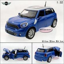 mini cooper toy car promotion