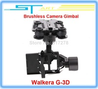 2014 Newest Walkera Camera mount G-3D Brushless Gimbal designed for iLook plus GoPro Hero 3 plus Drone X350 pro X800 FPV gift