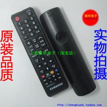 popular television samsung