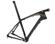carbon bike frame promotion