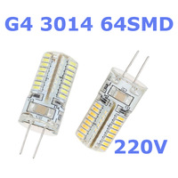 5pcs Clear Silicone G9 6W 3014 SMD 64 LED Light Candle Lamp Spotlight AC 220V 110V 360 degree lightling