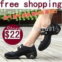 2014 Free shopping women's dance shoes soft outsole square modern elevator sports callisthenics