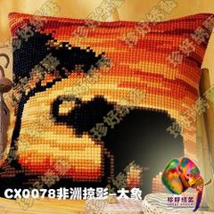 DIY Needlework Unfinished Crewel Fios fronha bordado capa de almofada Ponto Cruz fronha Elefante Africano(China (Mainland))