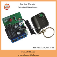 ZK1PC+ZY28-1E,Universal,Mini,remote and receiver,80M,1channel,Mini size,with time delay function