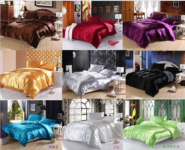 hot sale classic imitate silk feel satin plain solid coffee black golden bedding set duvet cover set bedclothes bed sheet set(China (Mainland))
