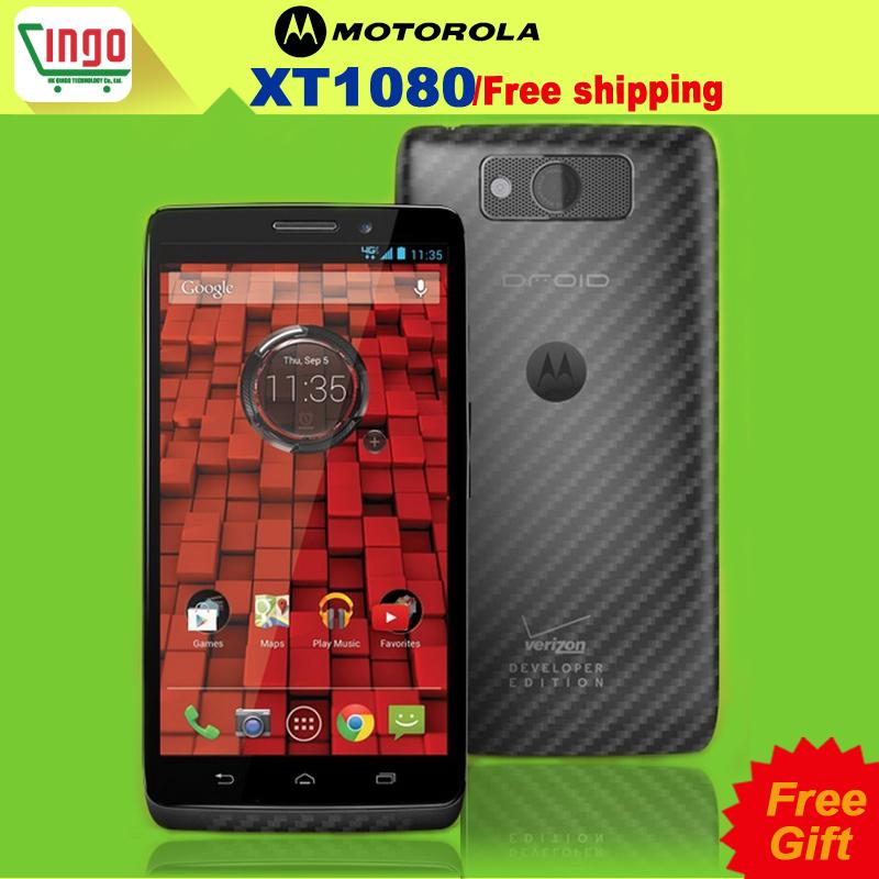"Motorola xt1080 cell phone original Motorola DROID Ultra Camera 10MP Unlocked XT1080 4G Mobile Phone 5.0"" 2GB 16GB ROM(China (Mainland))"