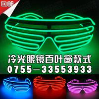 Louver window el led glasses light-up toy glasses voice-activated light glasses led glasses