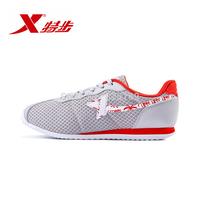 Men's sport shoes running shoes forrest gump shoes male running shoes 2014 breathable casual shoes male