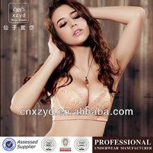 skin color bra promotion