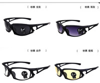 Kite Games Security Explosion-proof UV 400 Sunglasses Sport Cycling Glasses Goggles Oversize