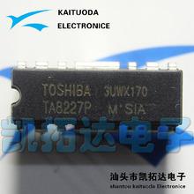 popular power amplifier circuit