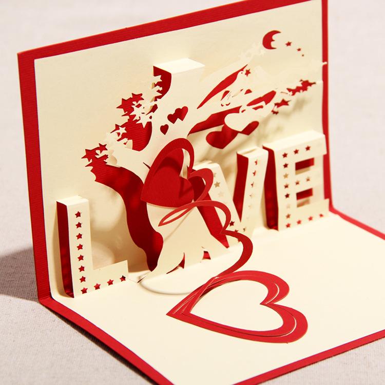 Красивые 3д открытки