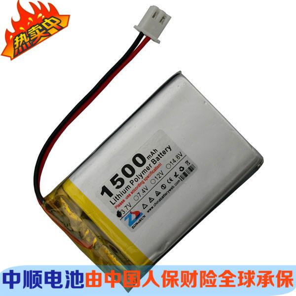 Zhongshun 1500mah 3.7v polymer lithium battery 603550 treatment instrument car phone smart home(China (Mainland))
