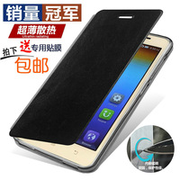 leather case for huawei y330, cover for huawei Y330, shell for huawei y330,free shipping