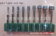 wholesale powder sintering