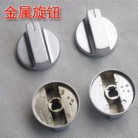 Haier cherry Electrolux gas stove parts gas stove , gas stove switch knob metal knobs