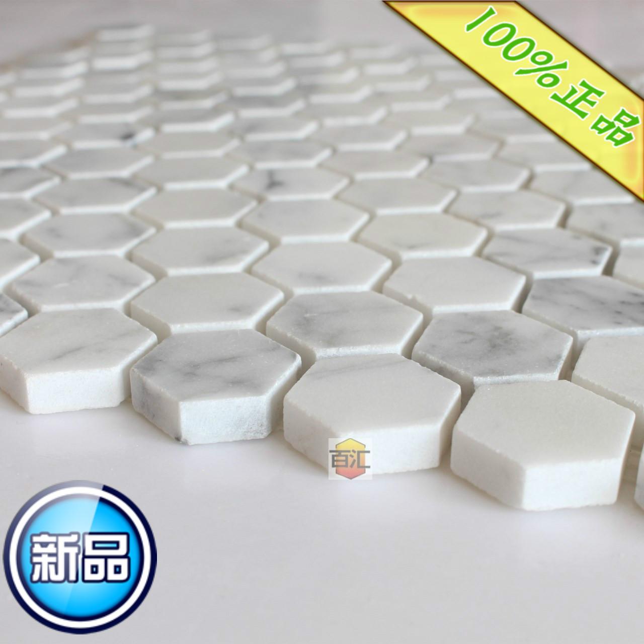 Marble Floor Tiles Carrara White Mosaic Tile Small Hexagonal Pieces