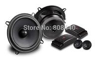 T1500II two frequency kit car speaker
