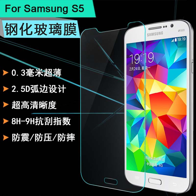 For Samsung Galaxy S5 i9600 Tempered Glass Screen Protector i9600 Premium protective film 2014 New