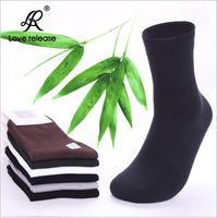 Casual men's socks antibacterial Bamboo Fiber socks Soft comfortable Socks business casual Brand Sock Fashion High quality