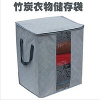 Hot! Free Shipping Fashion Storage Box  Storage Bag Received Box Big Bamboo Charcoal With Windows Clothing  Holder Q00818