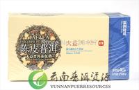 TAETEA Pu'er tea 40 grams of dried tangerine peel cooked tea