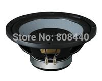 CS100B car subwoofer speaker system