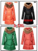 S-5XL New 2014 Fashion Women Parkas Winter Plus Size Down Jacket Winter Coat Color Overcoat Women Jacket Parka Top Quality