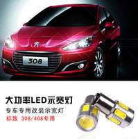 308/408 Car LED 12V Clearance Lights Headlights COB LED Auto 360 degree Clear Side Marker Lights 2pcs/lot free shipping