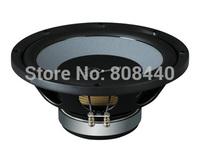 CS120B car subwoofer speakers