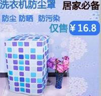 bathroom cleaning machine promotion