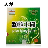 Free shipping, 2 pieces of Genuine Dawei single long pimples rubber 388D-1 particles Kingdom  ping pong rubber no sponge