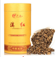 Free Shipping 250g Premium Dian Hong, Famous Chinese Yunnan Black Tea, Organic Golden Red BiLuo tea  Warm stomach