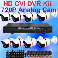 1.0 Megapixel 720P 8CH HD CVI CCTV DVR Camera  System Waterproof Bullet Outdoor camera Network Video equipment