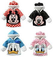Fall boys/girls baby clothes kids fleece jackets Europe&America style children clothing hoodies sweaters outerwear