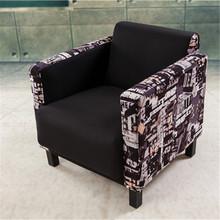 cheap bedroom sofa
