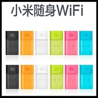 2014 50% OFF Original Xiaomi Portable Mini USB Wireless Router wifi adapter WI-FI emitter Internet Adapter 150Mbps