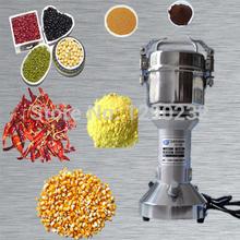 powder grinder price
