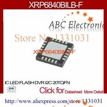 popular i2c flash