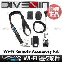 """ Original authentic "" GoPro Hero3 3 + Wi-Fi Remote Accessory Kit Kit"