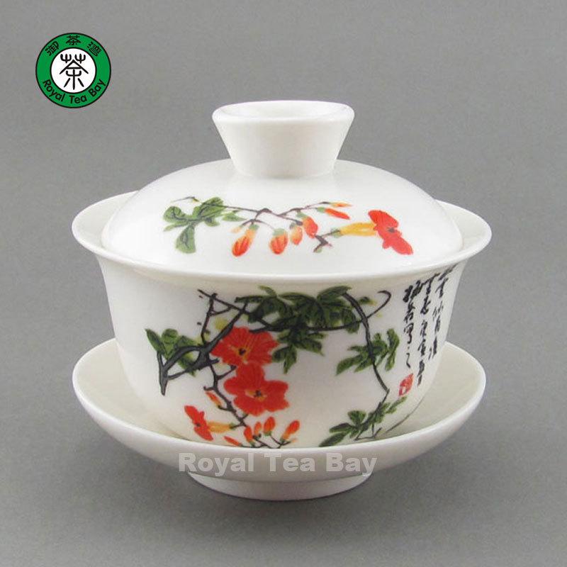 Чашки и Блюдца Royal tea bay , 150 GW038 gaiwan каталог royal bay hotel