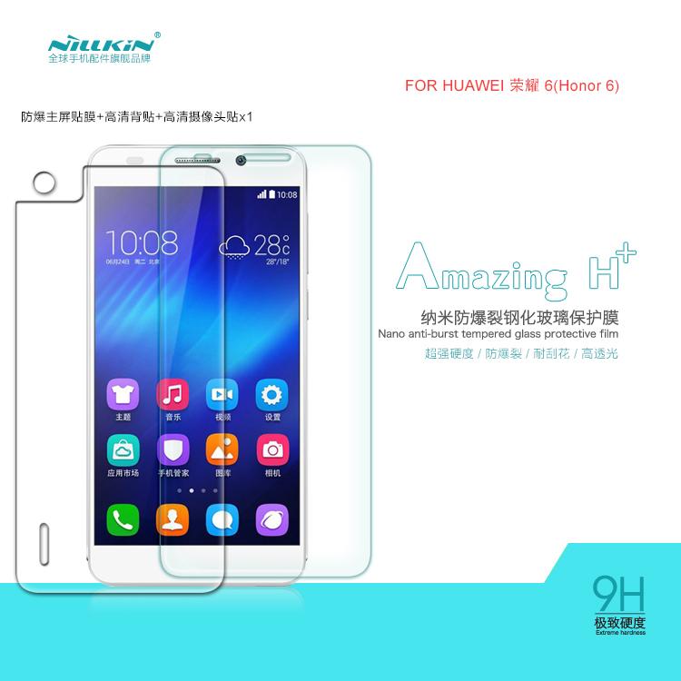 Защитная пленка для мобильных телефонов 2015 Nillkin H + 0,3 2.5d 9H Huawei 6