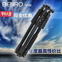 BENRO IT25 slr camera photographic tripod set portable digital tripod