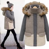 2014 winter outerwear women's down cotton-padded jacket women's medium-long cotton-padded jacket fur collar wadded jacket